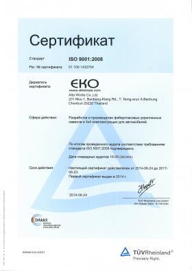 EKO.Russian