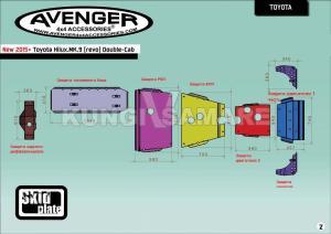 Защита Аvenger 4x4, Тайланд, сталь 4мм.